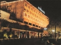 Avari Lahore Hotel